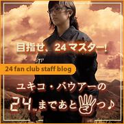 yukiko_bouar.jpg